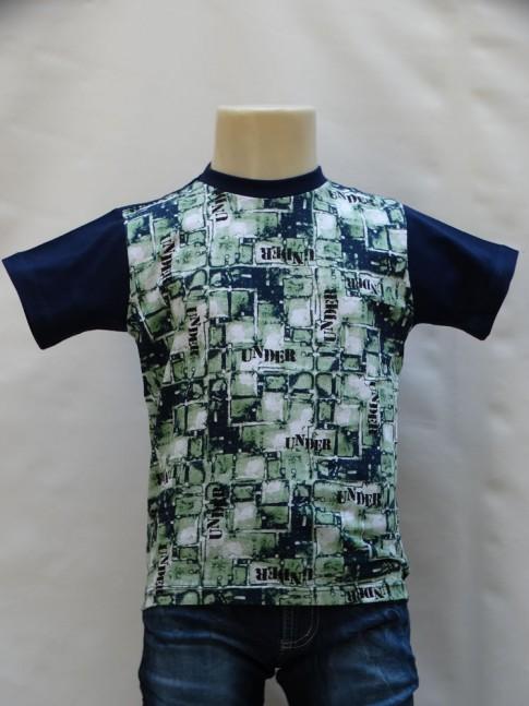 311 - T-shirt Infantil em Malha Estampa Efeito Verde